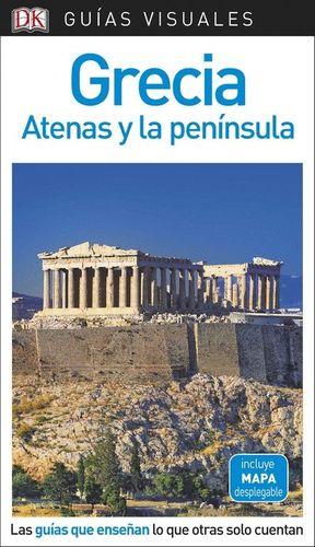 GUÍA VISUAL GRECIA, ATENAS Y LA PENÍNSULA