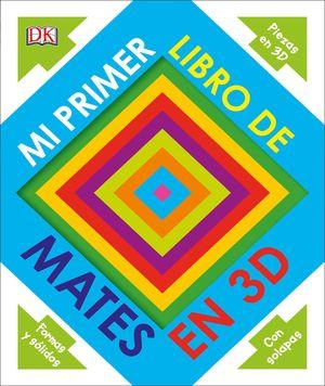 MI PRIMER LIBRO DE MATES EN 3D
