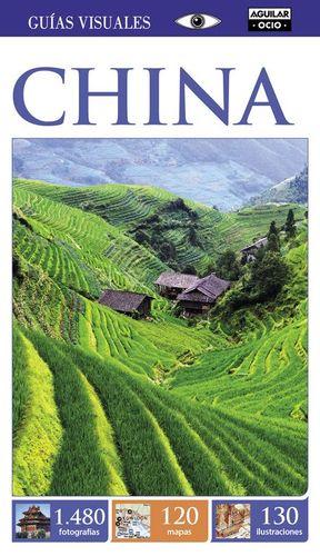 CHINA (GUIA VISUAL 2015)