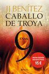 CANA. CABALLO DE TROYA 9