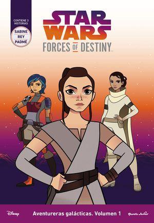 STAR WARS. FORCES OF DESTINY. AVENTURERAS GALÁCTICAS. VOLUMEN 1