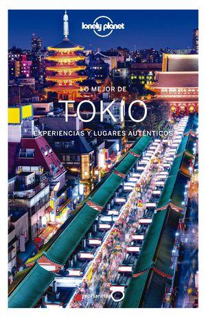 LO MEJOR DE TOKIO 1