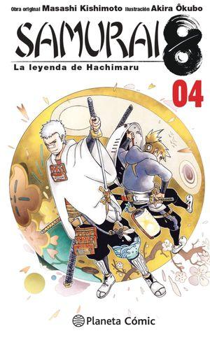 SAMURAI 8 Nº 04/05