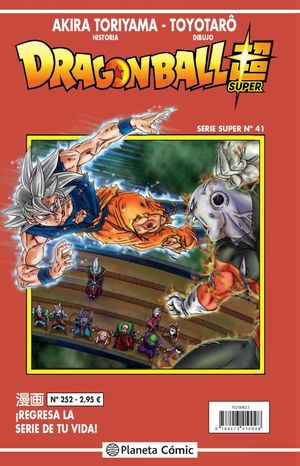 DRAGON BALL SERIE ROJA Nº 252