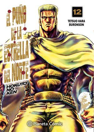 EL PUÑO DE LA ESTRELLA DEL NORTE (HOKUTO NO KEN) Nº 12/18