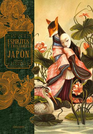 ESPÍRITUS Y CRIATURAS DE JAPÓN