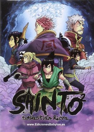 SHINTO 02