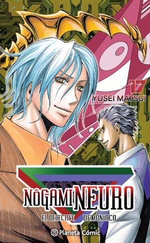 NOGAMI NEURO Nº17