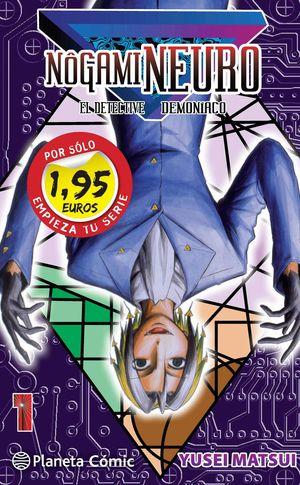 PS NOGAMI Nº01 1,95