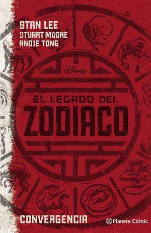 EL LEGADO DEL ZODIACO. CONVERGENCIA