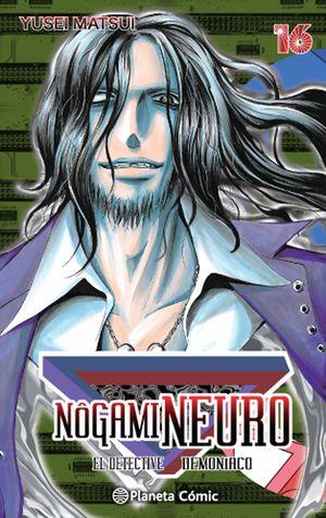 NOGAMI NEURO N�/23