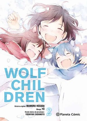 WOLF CHILDREN Nº02/03