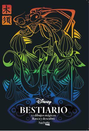 BESTIARIO DISNEY. 12 DIBUJOS MÁGICOS: RASCA Y DESCUBRE