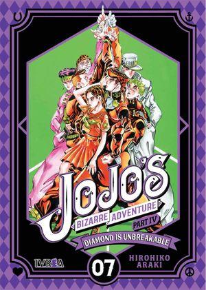 JOJO'S BIZARRE ADVENTURE 24 DIAMOND IS UNBREAKABLE 07