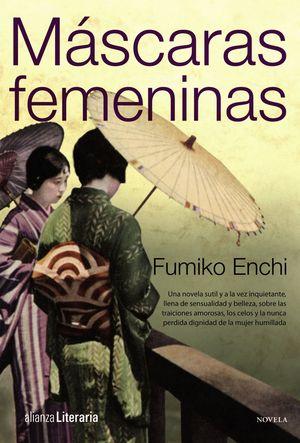 MÁSCARAS FEMENINAS