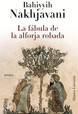 LA FÁBULA DE LA ALFORJA ROBADA
