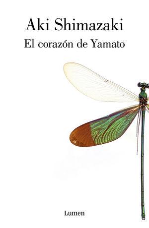 EL CORAZÓN DE YAMATO