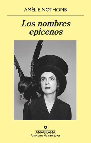 LOS NOMBRES EPICENOS