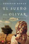 EL SUEÑO DEL OLIVAR (BOLSILLO)
