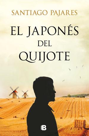 EL JAPONÉS DEL QUIJOTE