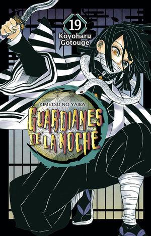 GUARDIANES DE LA NOCHE 19