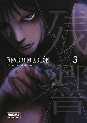 REVERBERACIÓN 03