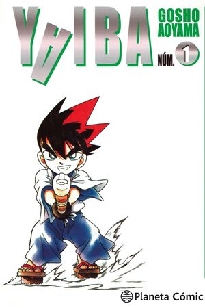 YAIBA N�/12 (NUEVA EDICION)